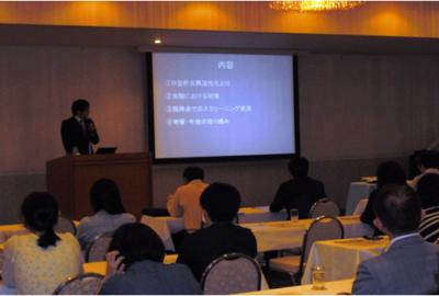 第173回 新庄最上臨床懇話会が開催されました