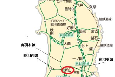 新庄駅について