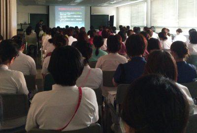 医療安全講習会を開催しました