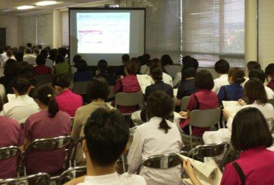 感染対策研修会を開催しました