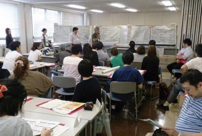 県緩和ケア研修会を開催しました。