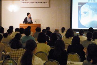県病院協議会栄養管理専門部会が開催されました