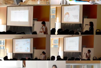 「進路を考える学習会」が開催されました