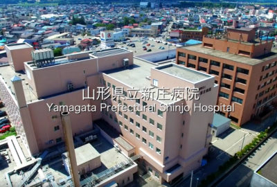 山形県立新庄病院公式PV 2016