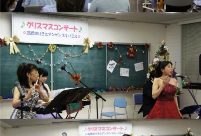 クリスマスコンサートを開催しました