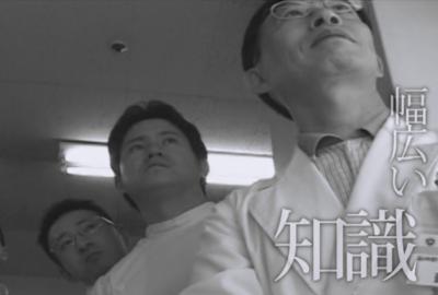 【医学生の皆さんへ】病院見学を随時受付けしています