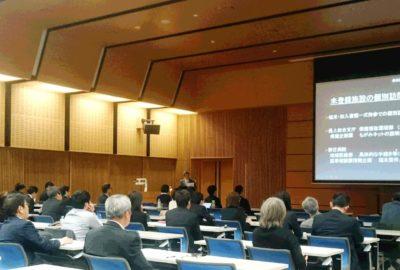 山形県医師会ITフェアが開催されました