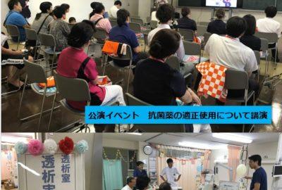 「新庄病院健康まつり」を開催しました⑤≪C棟3階≫