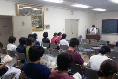 第4回ICT研修会を開催しました