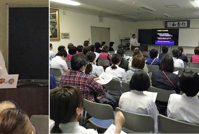 医療安全講習会「MR関係における事故防止対策」