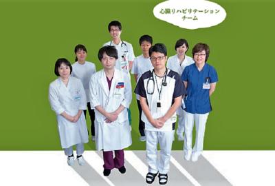 新庄病院6月カレンダー