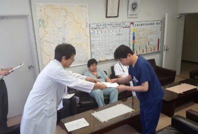 総合医療情報システムに係る委嘱状交付式を行いました