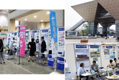 「レジナビフェア 2018 東京」に参加しました