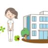 新庄市の「看護師養成所基本構想並びに看護教員募集」について