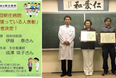 第1回新庄病院「頑張っている人表彰」表彰式がありました