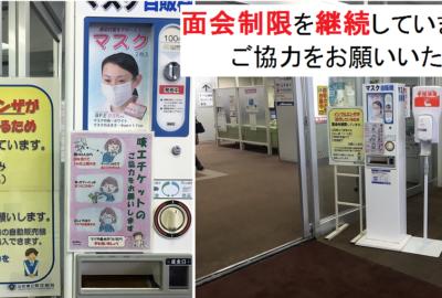 県内でインフルエンザが猛威を振るっており、警報継続中です!
