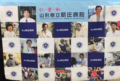 【再掲】「レジナビフェアスプリング2019東京~臨床研修プログラム~」に出展します