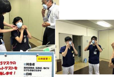 N95マスクのフィットテストを実施しました