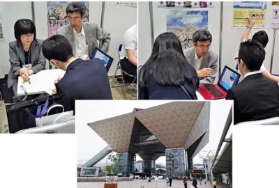 「レジナビフェア2019東京~後期研修(専門研修)プログラム~」に出展しました