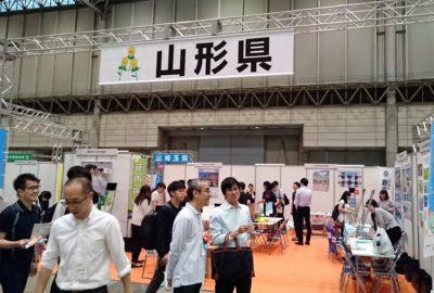 「レジナビフェア 2019東京」に参加しました