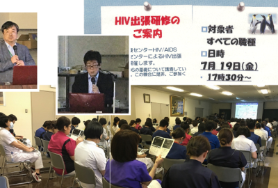 HIV研修を行いました