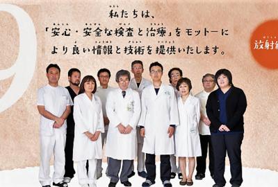 「新庄病院 令和元年9月カレンダー」です