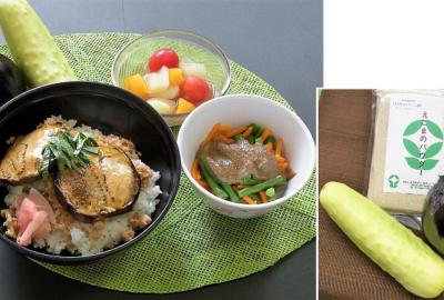 最上味めぐり第1弾:最上伝承野菜「畑なす(はたなす)のかば焼き丼」