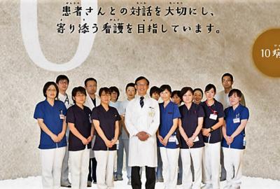 「新庄病院 令和元年10月カレンダー」です