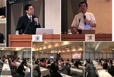「第190回 新庄最上臨床懇話会」が開催されました