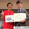 girasolユーザー会で発表し、girasol大賞3位を受賞しました