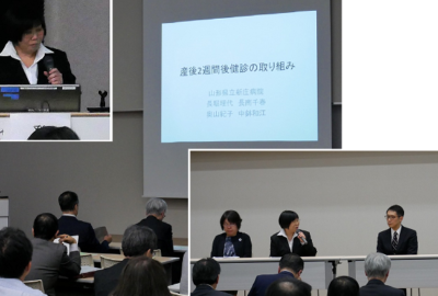 「第16回 山形県立病院医学研究会」で当院の助産師が発表しました