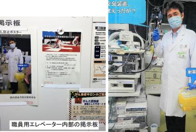 「針刺し事故防止」職員向け注意喚起ポスターに院長が再登場しました!