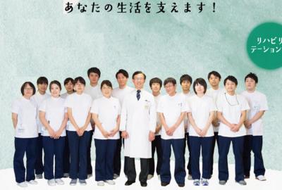 「新庄病院 令和元年12月カレンダー」です