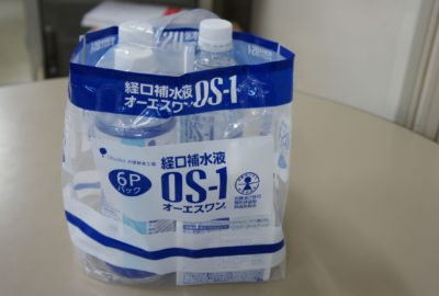 経口補水液の寄贈について