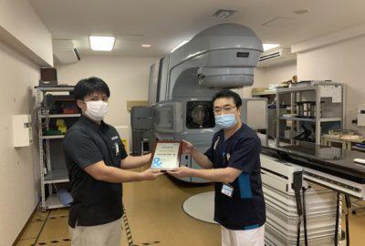 放射線リニアック室が500日間の無停止稼働で表彰されました!