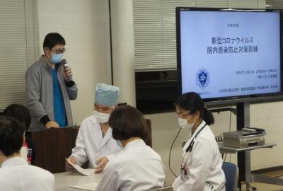 「新型コロナウイルス院内感染防止対策訓練」を行いました。