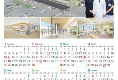 2021年のカレンダーを紹介します