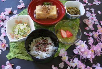 行事食「春分の日」